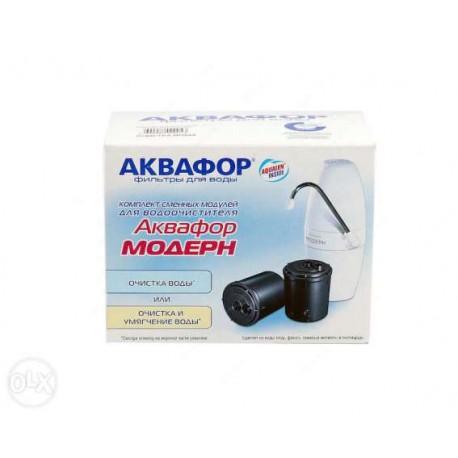 Картридж для фильтра Аквафор В-200 (к Модерну)