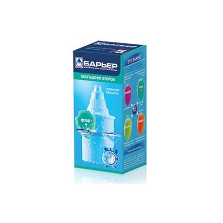 Картридж для фильтра-кувшина Барьер 5 дозирование фтораводы