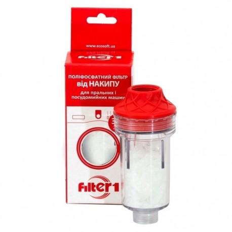 Фильтр F-1 FOS-100 солевой для стиральных машины.