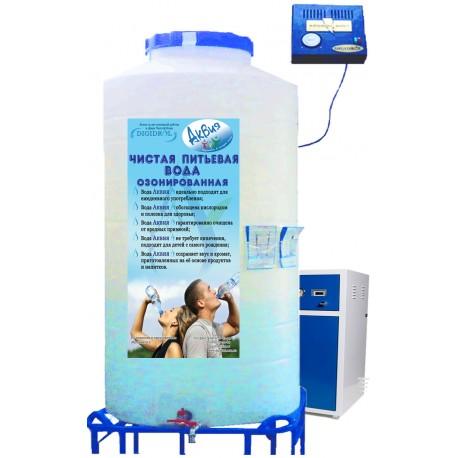 Мини-завод полезной воды