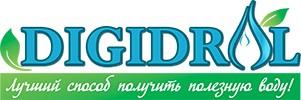 DIGIDROL - очистка воды и воздуха